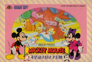 mickeys adventures in wonderland games