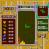 Super Nintendo - Tetris and Dr Mario