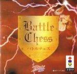 3DO - Battle Chess