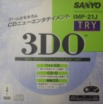3DO - 3DO Sanyo IMP 21J Japanese Console Boxed