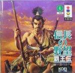 3DO - Nobunaga no Yabou - Haouden