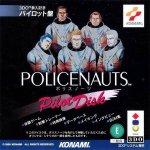 3DO - Policenauts Pilot Disk