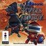 3DO - Powers Kingdom