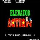 JAMMA - Elevator Action