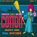 JAMMA - Fantastic Night Dreams Cotton