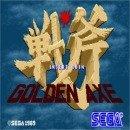 JAMMA - Golden Axe