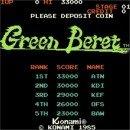 JAMMA - Green Beret
