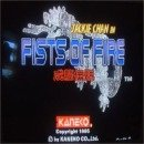 JAMMA - Jackie Chan - Fists of Fire