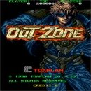 JAMMA - Out Zone