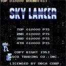 JAMMA - Sky Lancer