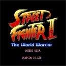 JAMMA - Street Fighter 2 - The World Warrior