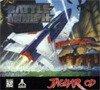 Atari Jaguar CD - Battle Morph