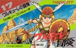 Famicom - Adventure of Valkyrie