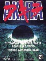 Famicom - Akira