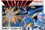 Famicom - Baltron