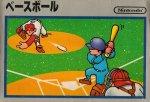 Famicom - Baseball