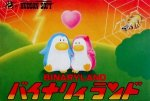 Famicom - Binary Land