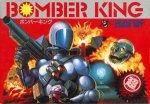 Famicom - Bomber King