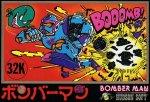Famicom - Bomberman
