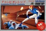 Famicom - Championship Lode Runner