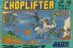 Famicom - Choplifter