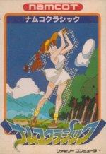 Famicom - Classic Golf