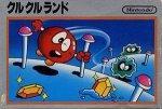 Famicom - Clu Clu Land