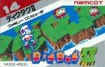 Famicom - Dig Dug 2