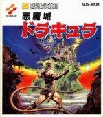 Famicom Disk System - Akumajou Dracula