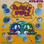 Famicom Disk System - Bubble Bobble