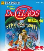 Famicom Disk System - Dr Chaos - Hells Gate