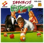 Famicom Disk System - Exciting Billiard
