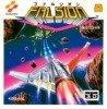 Famicom Disk System - Falsion
