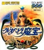 Famicom Disk System - Cleopatra no Mahou