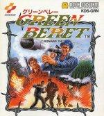 Famicom Disk System - Green Beret