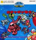 Famicom Disk System - SD Gundam World - Gachapon Senshi - Scramble Wars