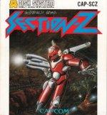 Famicom Disk System - Section-Z
