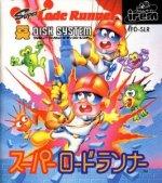 Famicom Disk System - Super Lode Runner