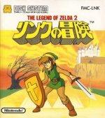 Famicom Disk System - Legend of Zelda 2