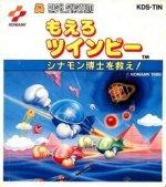 Famicom Disk System - Moero Twinbee - Cinnamon Hakase wo Sukue