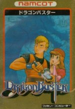 Famicom - Dragon Buster
