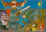 Famicom - Dragon Quest 2