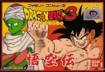 Famicom - Dragonball 3 Gokus Story