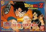 Famicom - Dragonball Z