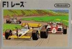 Famicom - F1 Race