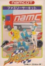 Famicom - Family Circuit