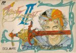 Famicom - Final Fantasy 2