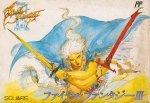 Famicom - Final Fantasy 3