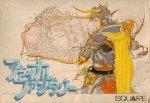 Famicom - Final Fantasy