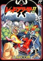 Famicom - Gargoyles Quest 2